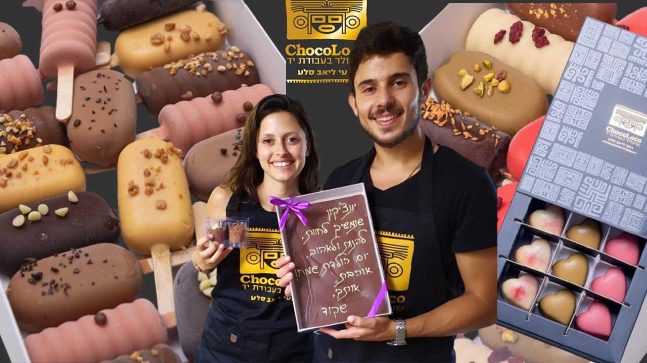 סדנת שוקולד בצפון